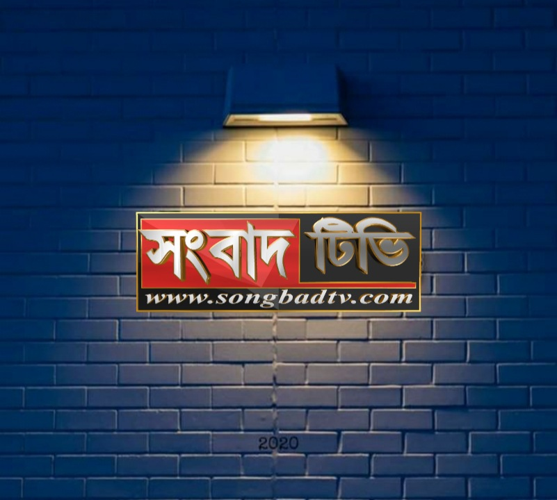 Songbad Tv